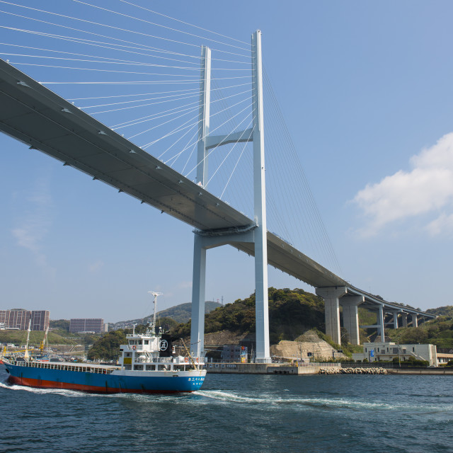 """Megami Bridge, Nagasaki, Kyushu, Japan, Asia"" stock image"