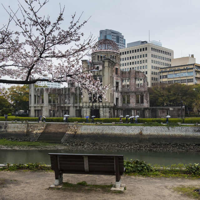 """Atomic Bomb Dome (Genbaku Dome), Hiroshima Peace Memorial, UNESCO World..."" stock image"