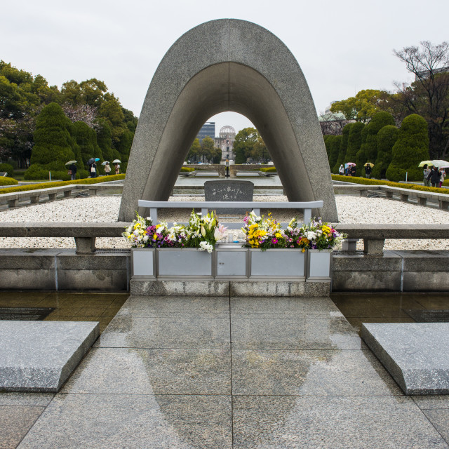 """Hiroshima Peace Memorial, Hiroshima, Japan, Asia"" stock image"