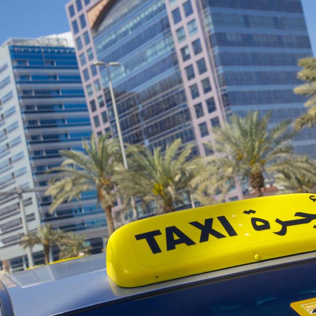 """Madinat Zayed Shopping and Gold Centre and taxi, Abu Dhabi, United Arab..."" stock image"