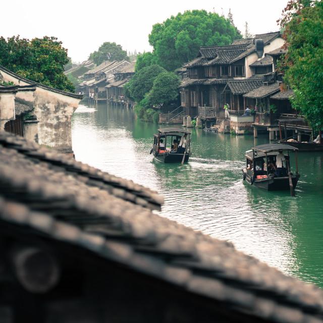 """""""乌镇"""" stock image"""