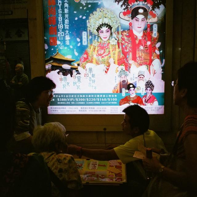 """Hong Kong Theater"" stock image"