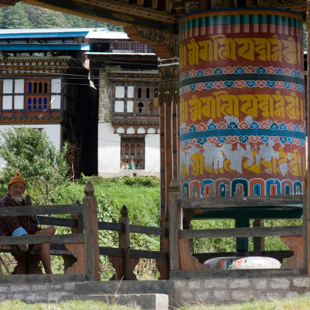 """Kora Chorten, Bhutan Bhutan"" stock image"