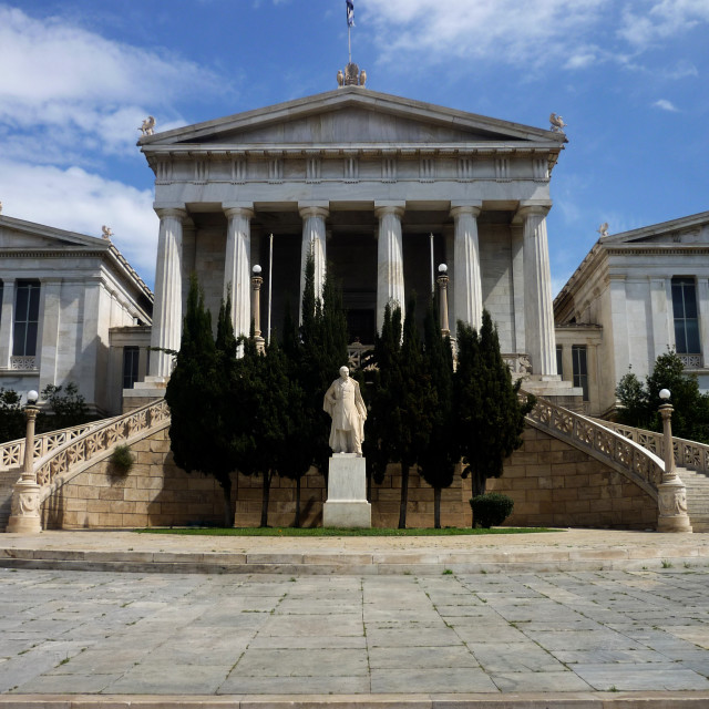 """National Greek Library"" stock image"