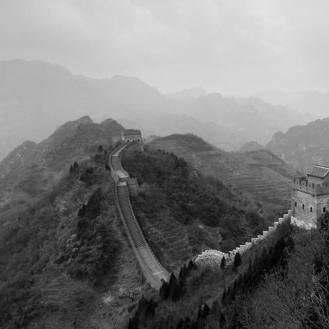 """View of the Great Wall of China near Taiping Jzhai village, Tianjian..."" stock image"
