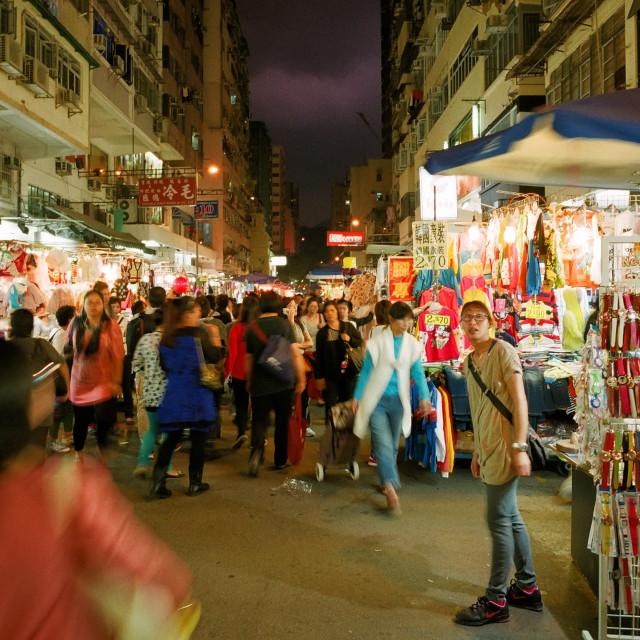 """Ladies' Market, Hong Kong"" stock image"