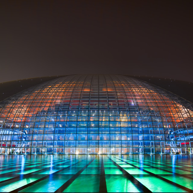 """Beijing - National Grand Theatre"" stock image"