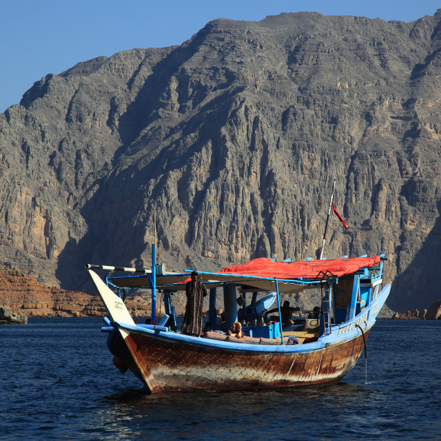 """Oman"" stock image"