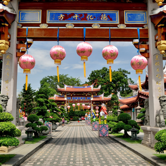 """Pink Lanterns at Lian Shan Shuang Lin Monastery, Singapore"" stock image"