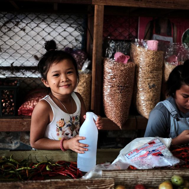 """Thailand smile"" stock image"