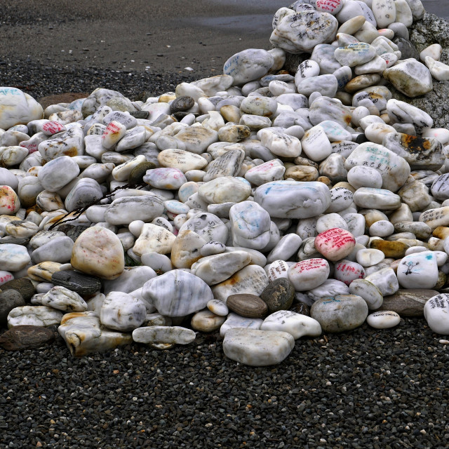 """Stones on beach"" stock image"
