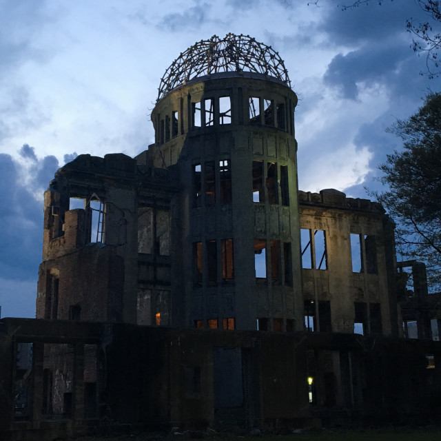 """A-Bomb Dome in Hiroshima"" stock image"