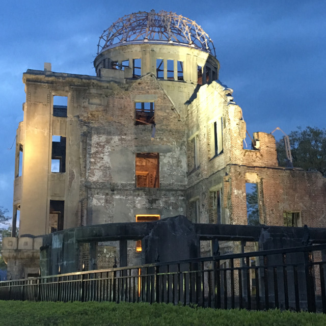 """""""A-Bomb Dome in Hiroshima"""" stock image"""