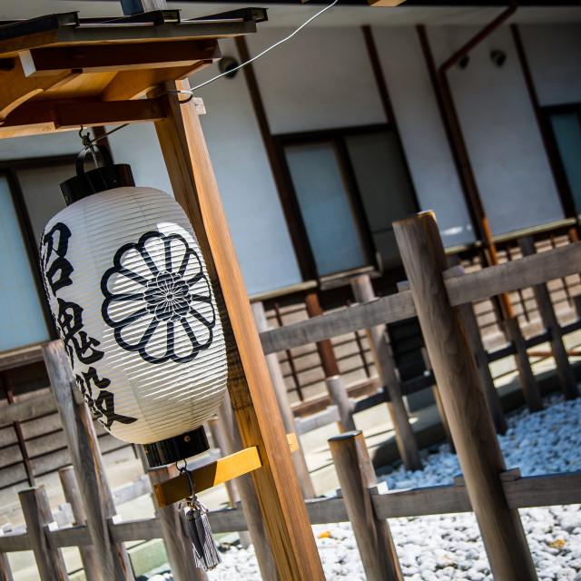 """""""Japanese lantern"""" stock image"""