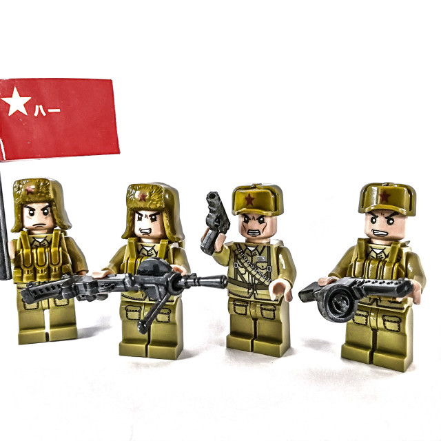 """""""Angry people's republic army"""" stock image"""