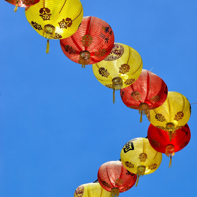 """A string of Chinese Lanterns"" stock image"