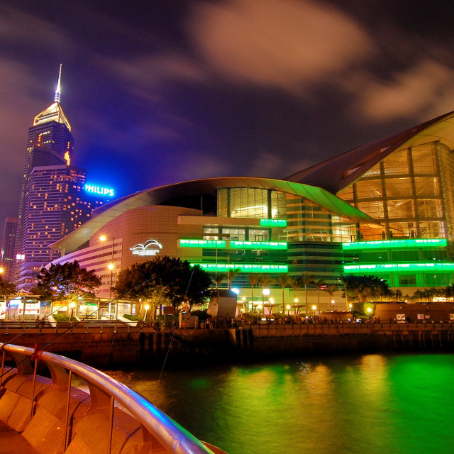 """Hong Kong Convention & Exhibition Centre"" stock image"