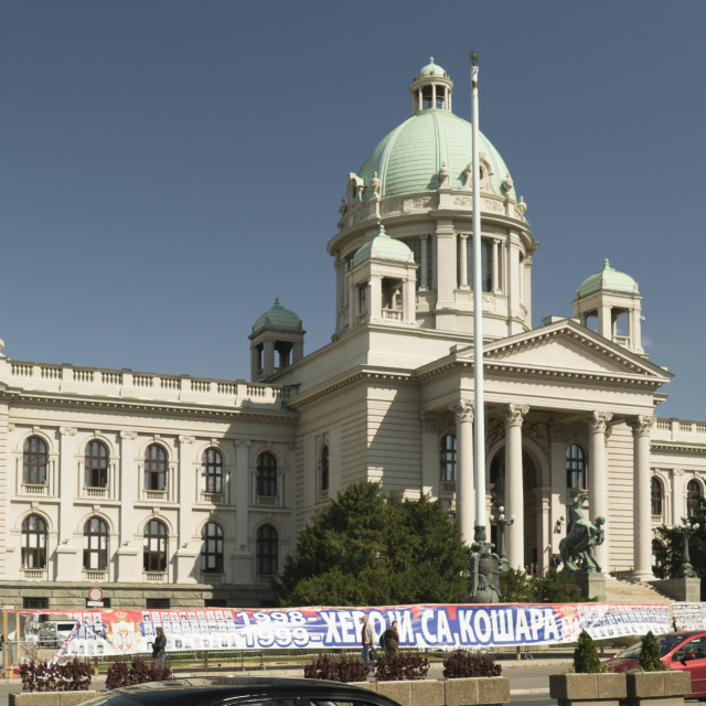"""""""Parliament of Serbia Building"""" stock image"""