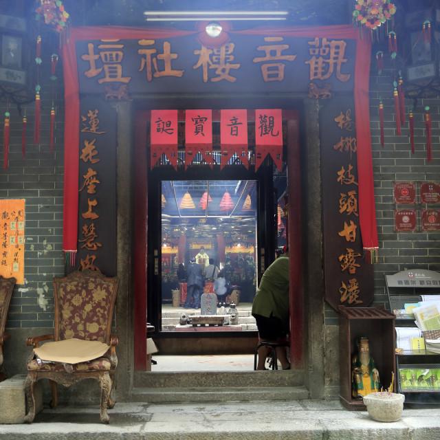 """Kwun Yum Temple, 19th Century Tin Hau (Goddess of the Sea) Temple Complex,..."" stock image"