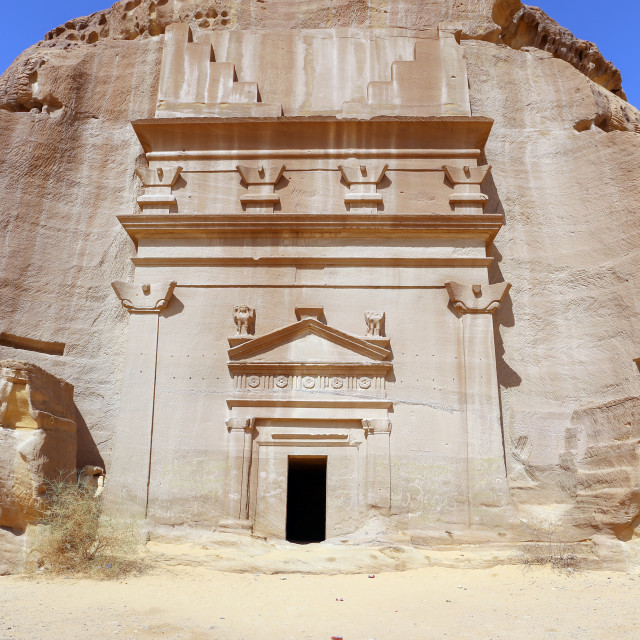 """Mada'in Saleh"" stock image"