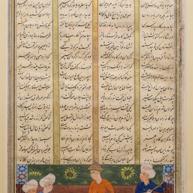 """Indo-Mongol Miniature. National Museum of Iran."" stock image"