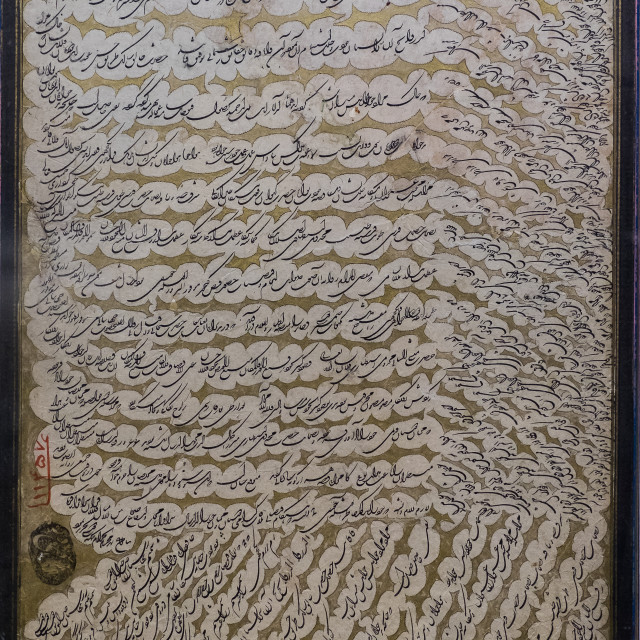 """Page of callygraphy. Cursive nasta'liq Script. National Museum of Iran."" stock image"