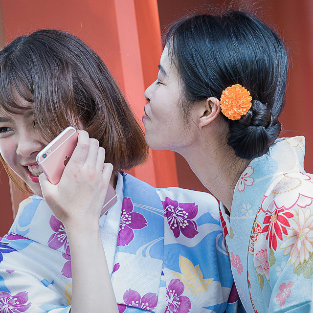 """friends from Tokyo"" stock image"