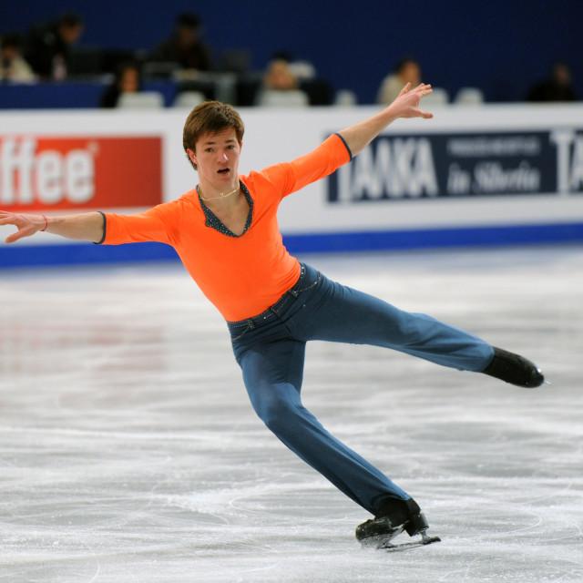 """European Championships Figure Skating"" stock image"