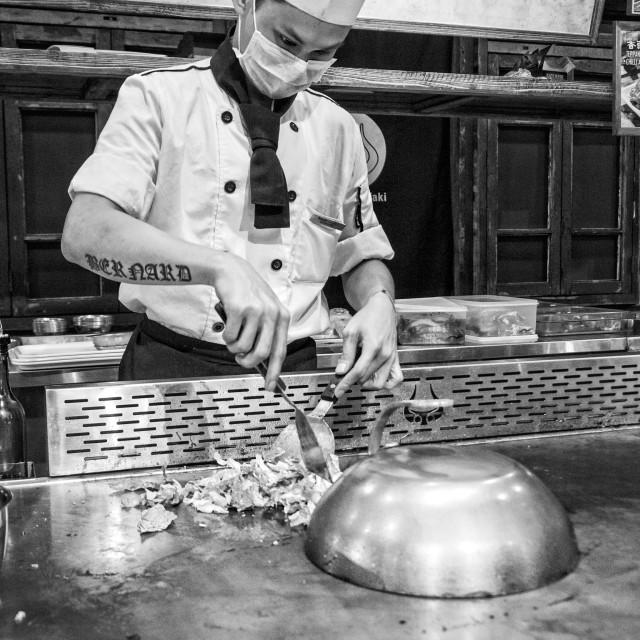 """Teppanyaki Grill | Singapore"" stock image"