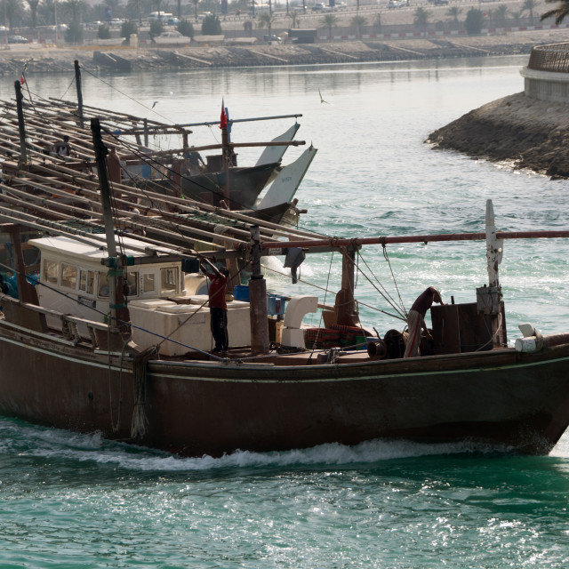 """Bahrain fishing boat"" stock image"