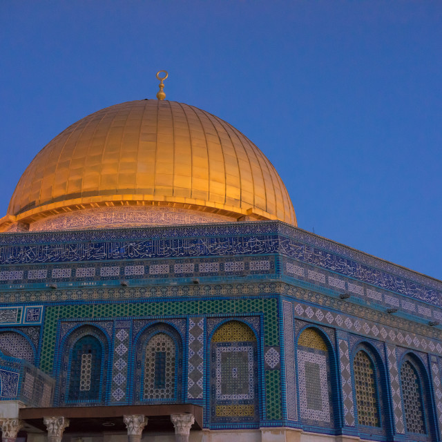 """Dome of the Rock Islamic Mosque"" stock image"
