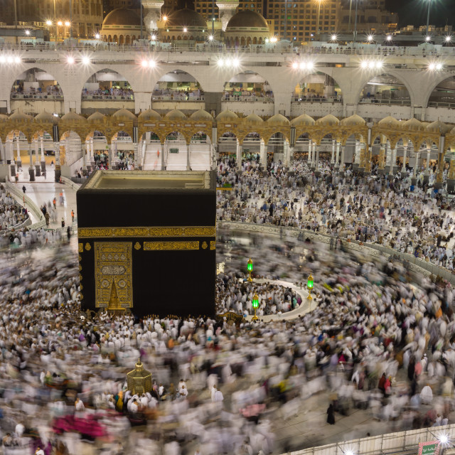 """Muslim pilgrims from all over the world gathered to perform Umrah"" stock image"