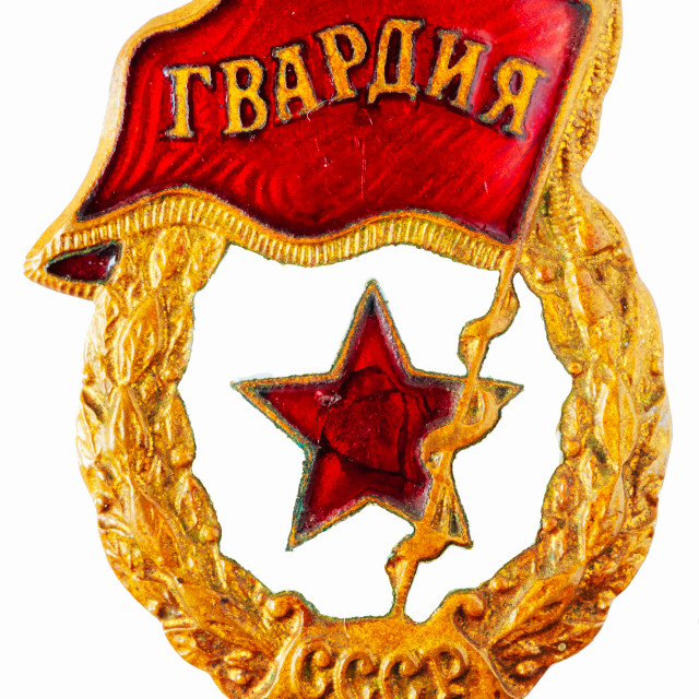"""""""Russian Soviet Breastplate """"Guard"""" In The Second World War"""" stock image"""