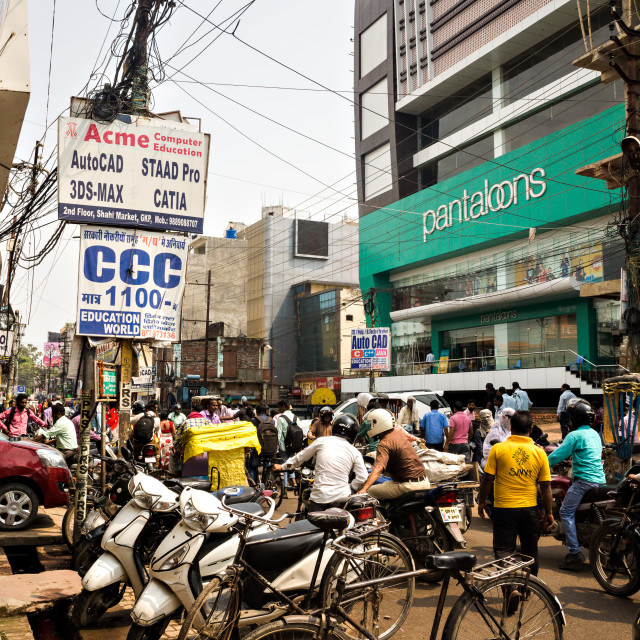 """Gorakhpur Street"" stock image"