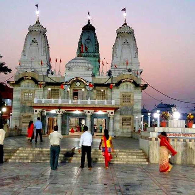 """""""The Gorakhnath Temple"""" stock image"""