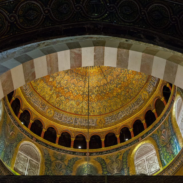 """Internal view of Al-Aqsa Mosque, Jerusalem."" stock image"