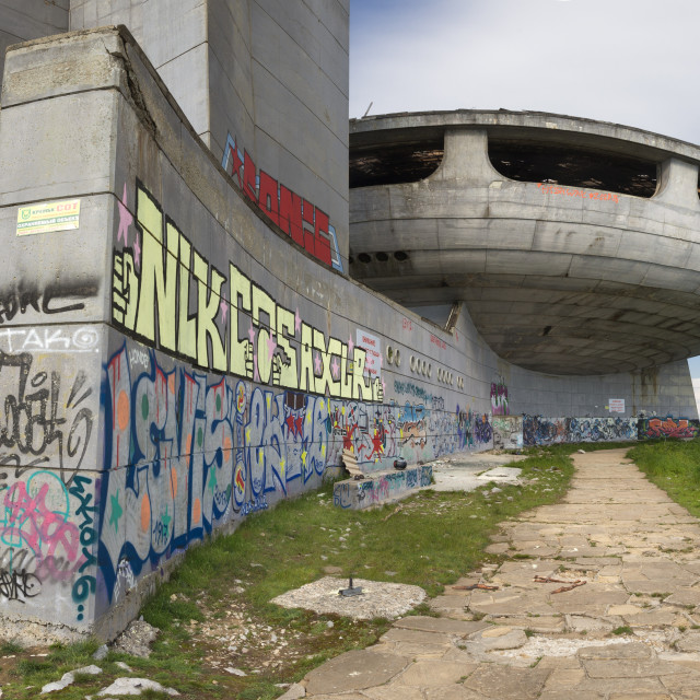 """House of Bulgarian Communist Party, Buzludzha site battle Bulgarian forces &..."" stock image"