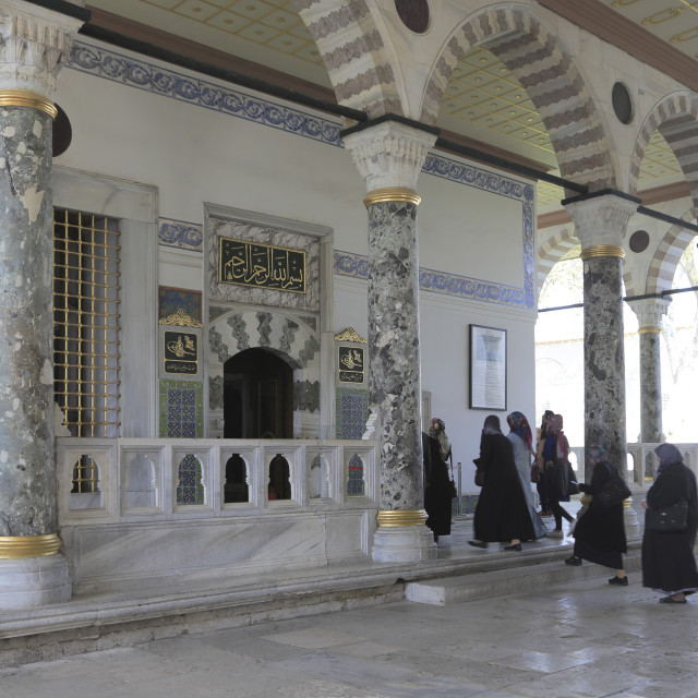 """""""Audience Chamber, or Audience Hall, Topkapi Palace, UNESCO World Heritage..."""" stock image"""