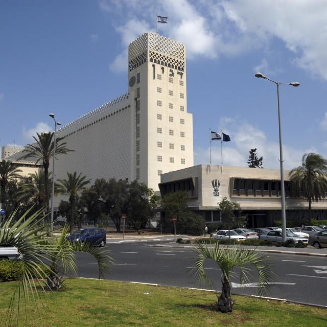 """Israel Haifa, Dagon grain Silos"" stock image"