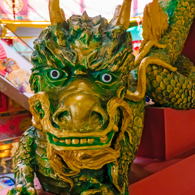 """Chinese Dragon Sculpture"" stock image"