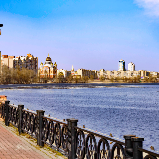 """A view of Obolonska Naberezhna in Kiev, Ukraine"" stock image"