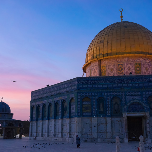 """Sunrise view of Dome of the Rock Islamic Mosque"" stock image"