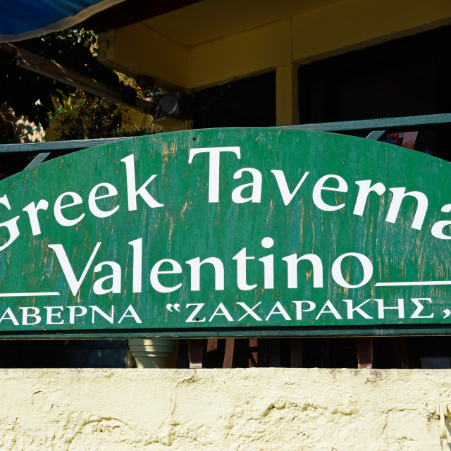 """Greek Taverna sign"" stock image"