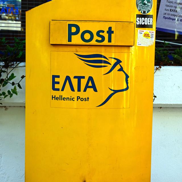 """Yellow Hellenic post box"" stock image"