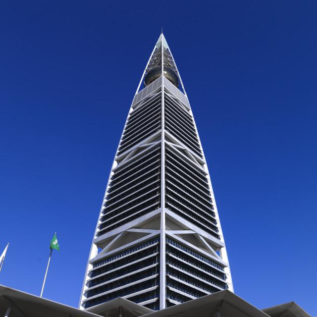 """""""Al faisaliah building, Riyadh, Saudi arabia"""" stock image"""