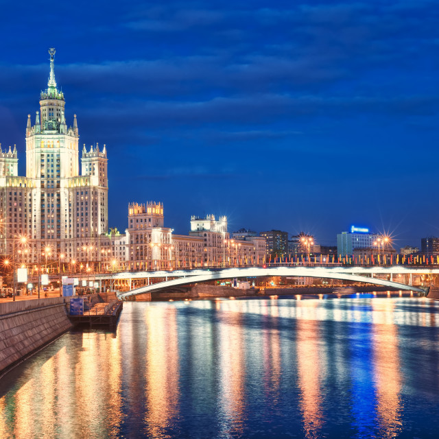 """""""Moscow's historical skyscraper Kotelnicheskaya on Moskva river, Moscow, Russia"""" stock image"""