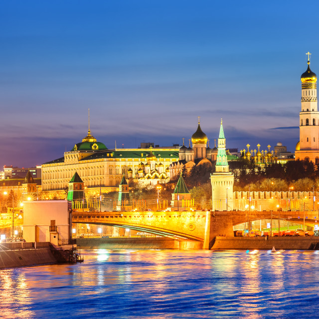 """""""Moscow Kremlin glowing in the evening light over Moskva River, Russia"""" stock image"""