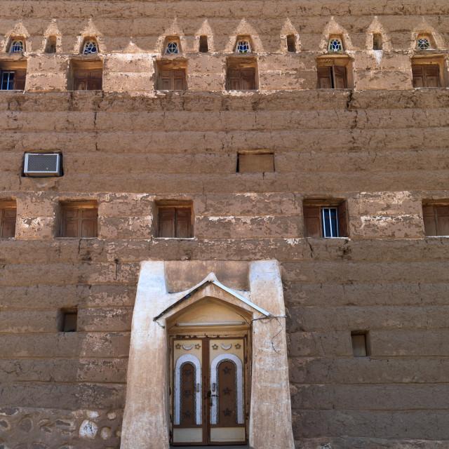 """Al aan palace in najran, Asir, Saudi arabia"" stock image"