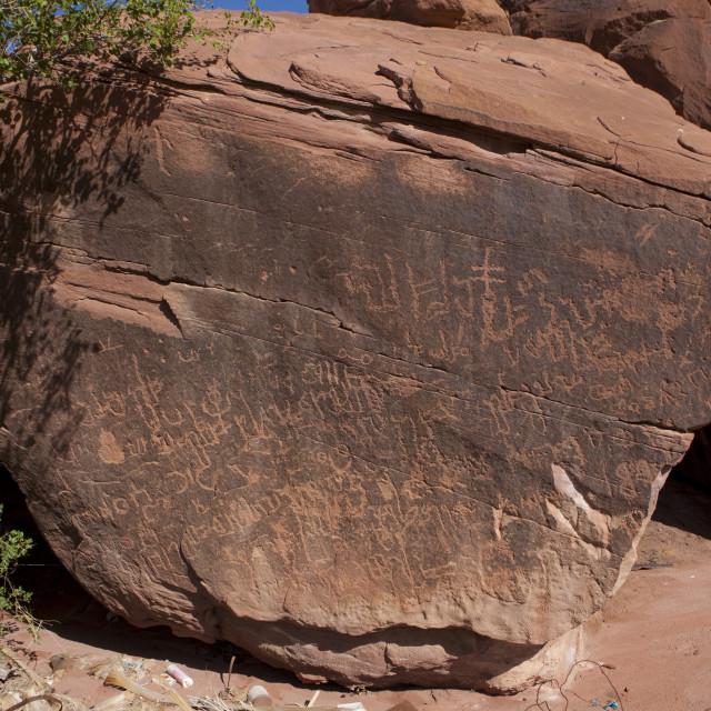 """""""Dedan carvings in al ula, Saudi arabia"""" stock image"""