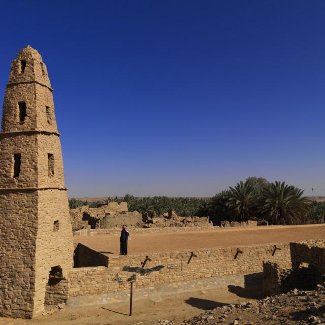 """Omar ibn al-khattab mosque - saudi arabia"" stock image"